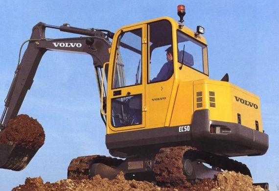 Volvo EC50 Hydraulic Pump - Dynamic Pumps